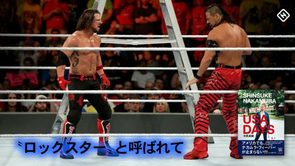 WWE, 中邑真輔, USADAYS, 44回目