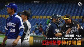 AWB Taiwan 7
