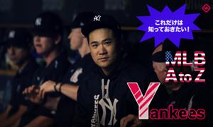 MLB-Y