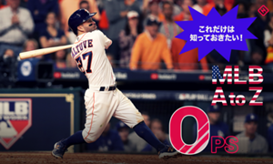 MLB-O