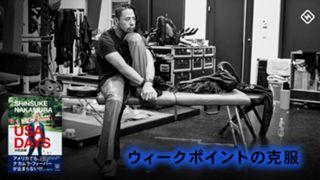 WWE, 中邑真輔, USADAYS, 第49回