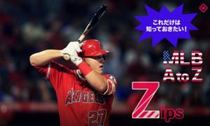 MLB-Z