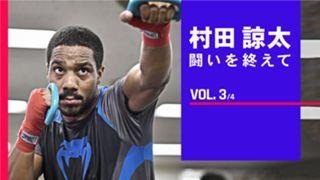 ボクシング, 村田諒太, V2戦後, マルティネス