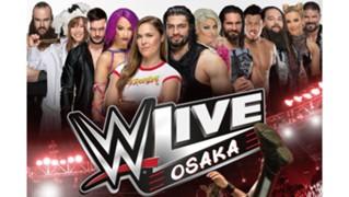 WWE 大阪公演 Live Osaka 日程 会場 アクセス カード