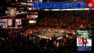 WWE, 中邑真輔, USADAYS