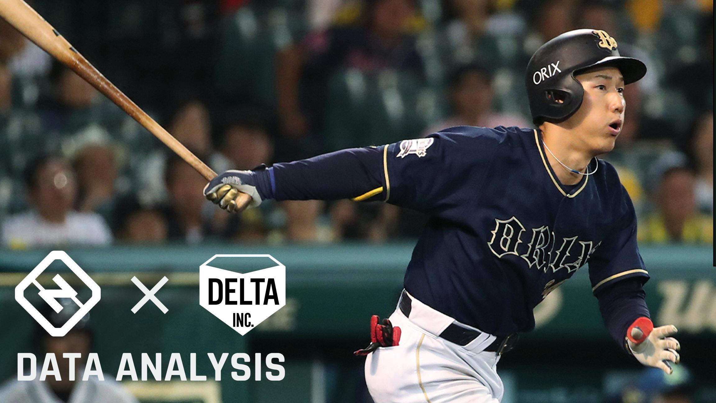 長距離打者というより好打者? データで見るオリックス・吉田正尚の打撃スタイル