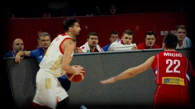 FIBA World Basketball - Episode 320